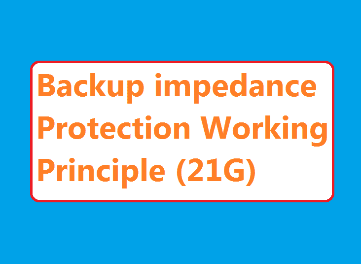 Backup impedance Protection Working Principle (21G)