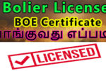 How To Apply for Boiler Operation Engineers' Examination: