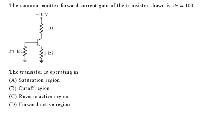 Gate EE-2007 Question Paper With Solutions