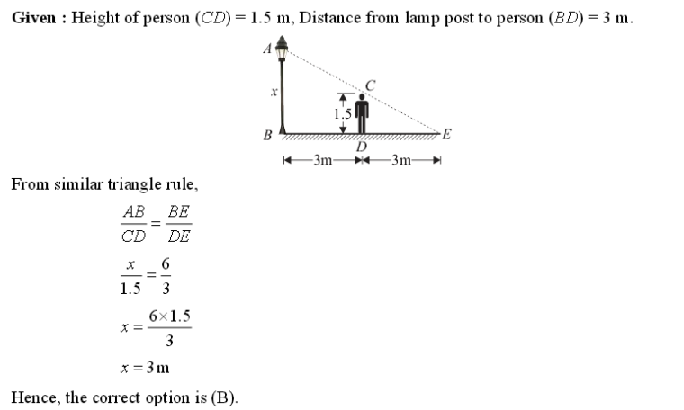 Gate EC-2018 Question Paper With Solutions