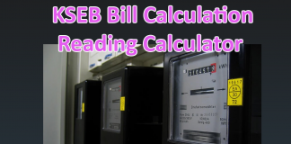 Kseb bill calculator & reading claulator