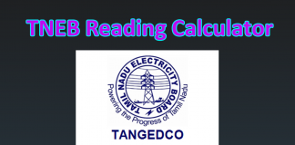 TNEB Reading Calculation
