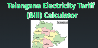 Telangana Electricity Tariff (Bill) Calculator & Power Reading Calculator