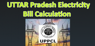 UPPCL Electricity Bill Calculation
