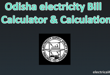 electric unit price in odisha