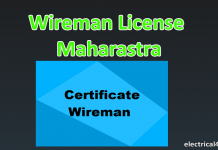 Electrical Wireman License in maharatra