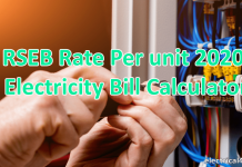 Rajasthan electricity Rate Per unit 2020 & Electricity Bill Calculator-min