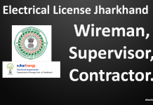 Electrical license jharkhand