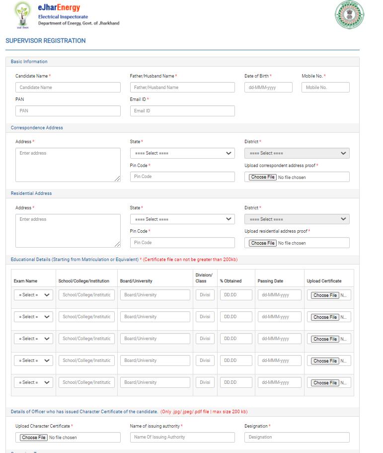 Electrical supervisor license form