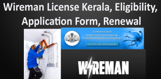 Wireman License Kerala, Eligibility, Application Form, Renewal