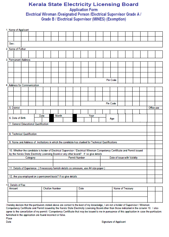 application form for electrical license